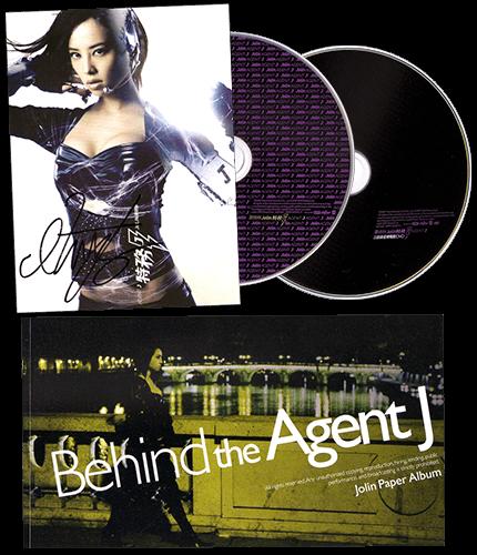 Agent J (Pre-Order Ver.2)
