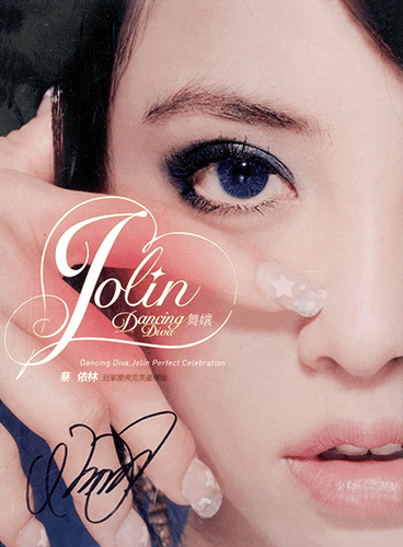 Dancing Diva (Ver.2) (Jolin Perfect Delebration)