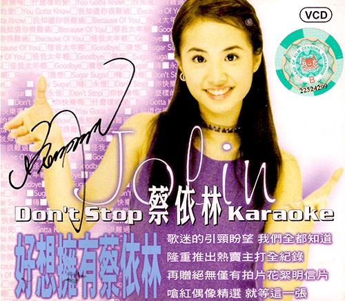 Don't Stop (Karaoke VCD)
