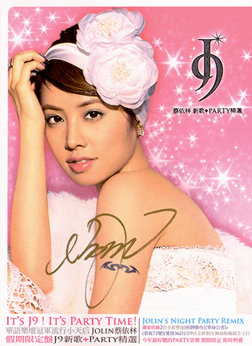 J9 (New & Remix Album)