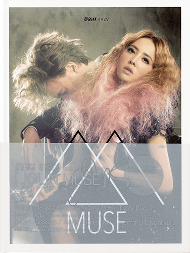 MUSE (Pre-order Ver.2)