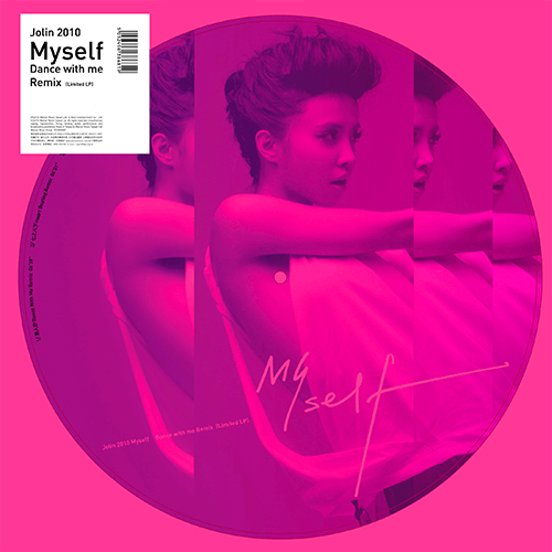 Myself (Limited Edition) (CD+Vinyl)