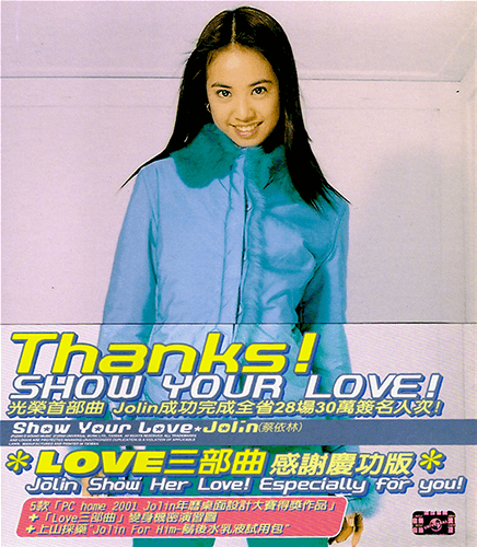 Show Your Love Ver.2 (Deluxe Edition Ver.1)