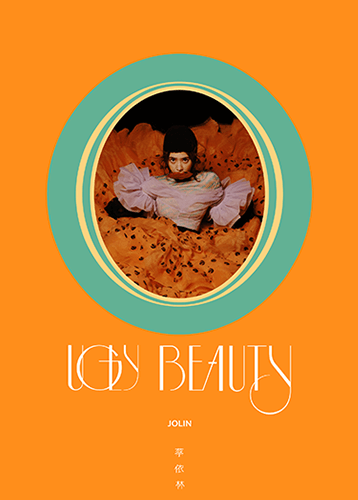 Ugly Beauty (Limited Version) Pre-Order