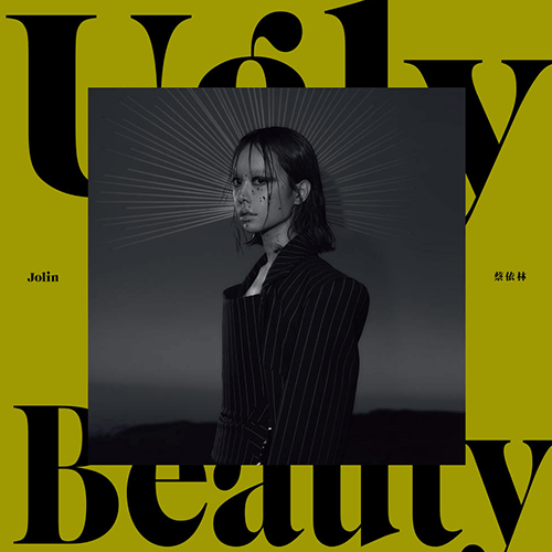 Ugly Beauty Ver.1 (Standard Edition)